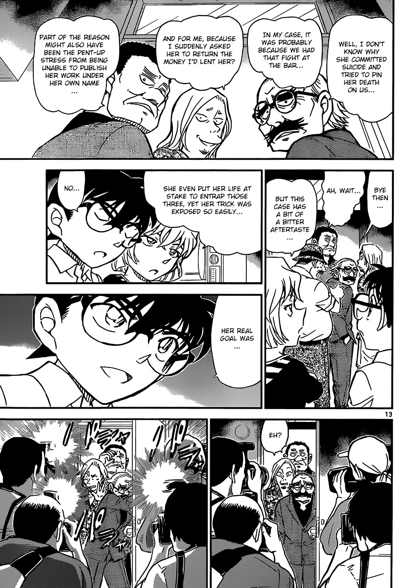 Detective Conan Chapter 908  Online Free Manga Read Image 14