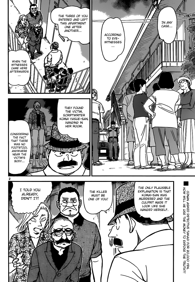 Detective Conan Chapter 908  Online Free Manga Read Image 3