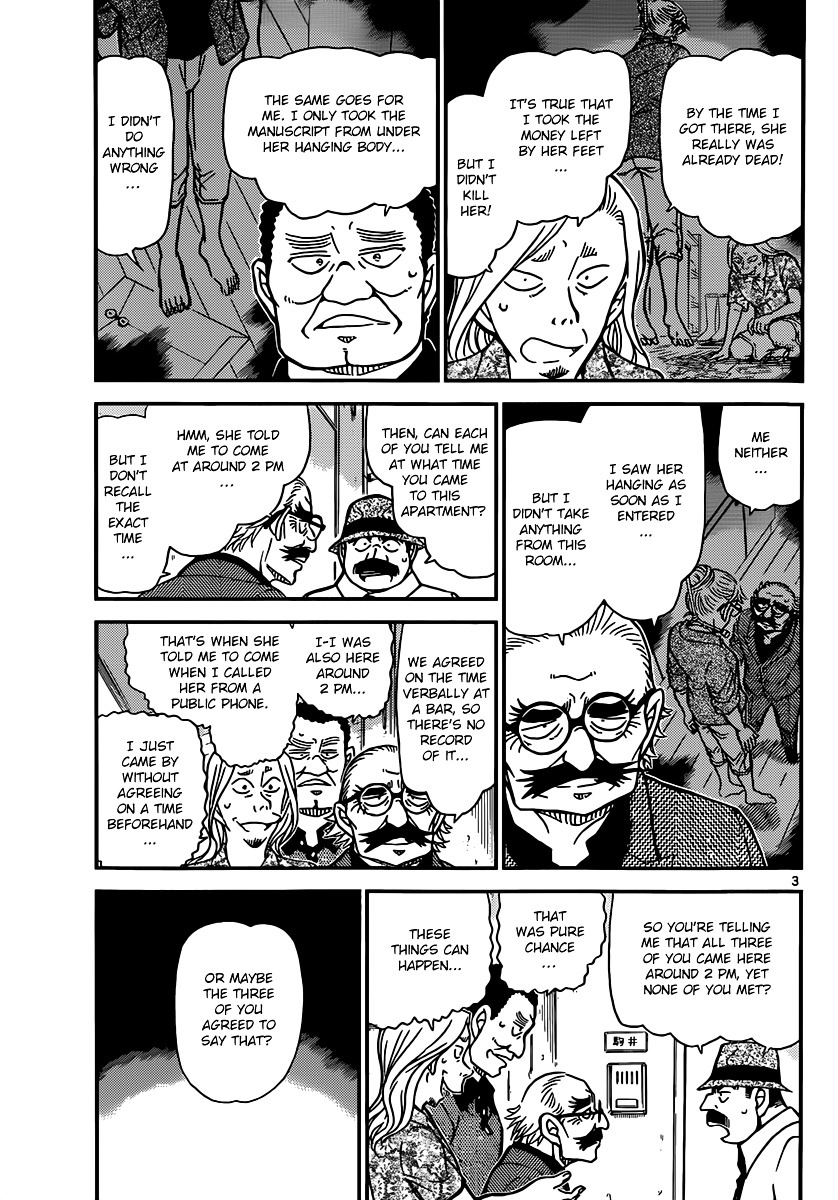 Detective Conan Chapter 908  Online Free Manga Read Image 4
