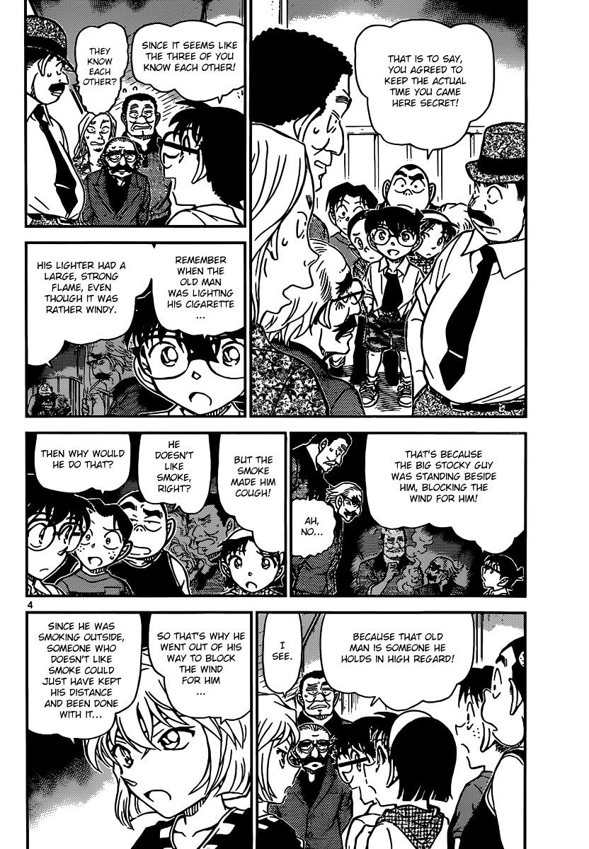 Detective Conan Chapter 908  Online Free Manga Read Image 5