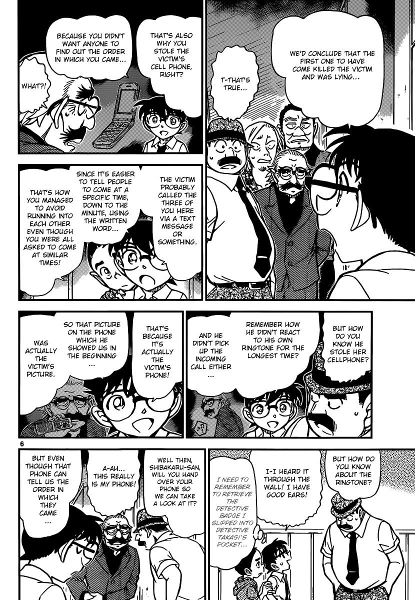 Detective Conan Chapter 908  Online Free Manga Read Image 7