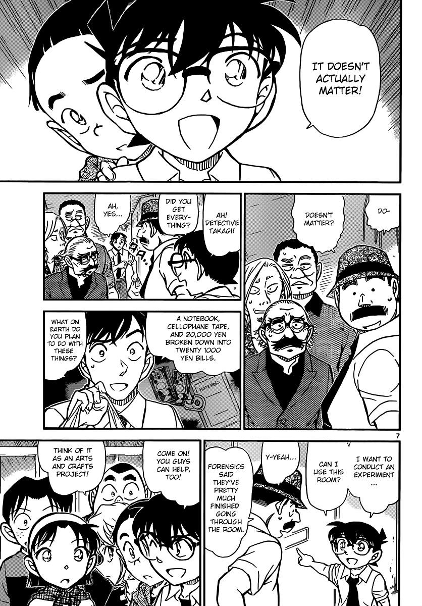 Detective Conan Chapter 908  Online Free Manga Read Image 8