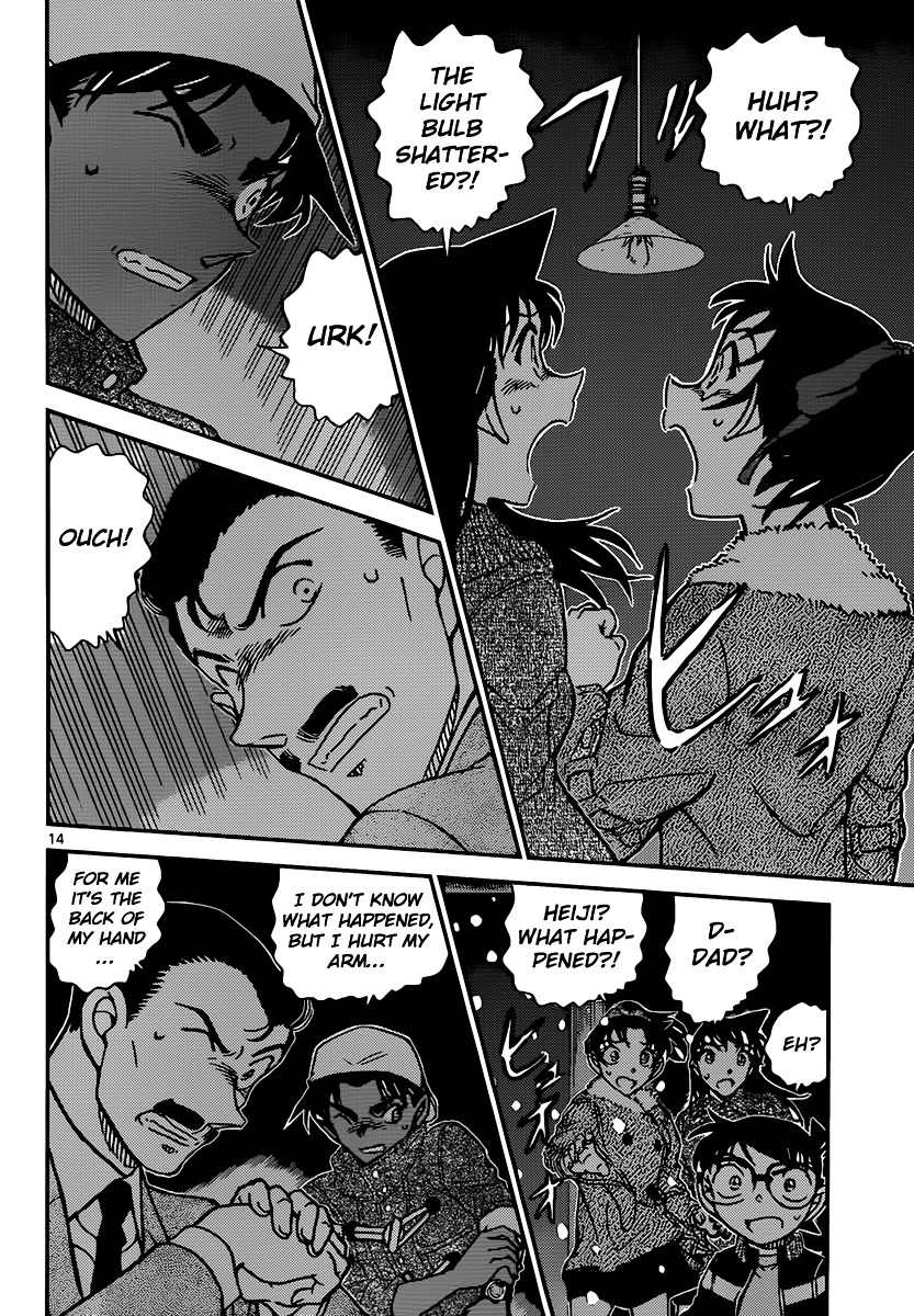 Detective Conan Chapter 909  Online Free Manga Read Image 15