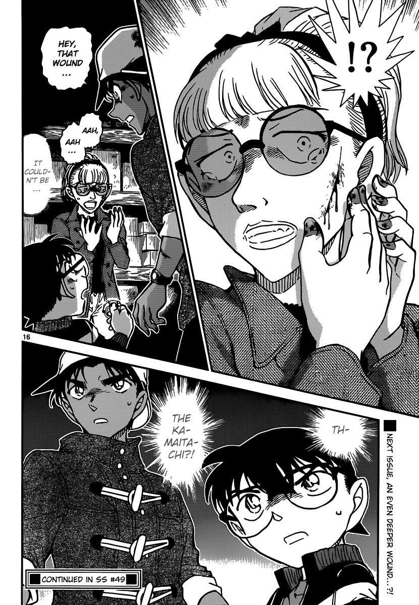 Detective Conan Chapter 909  Online Free Manga Read Image 17