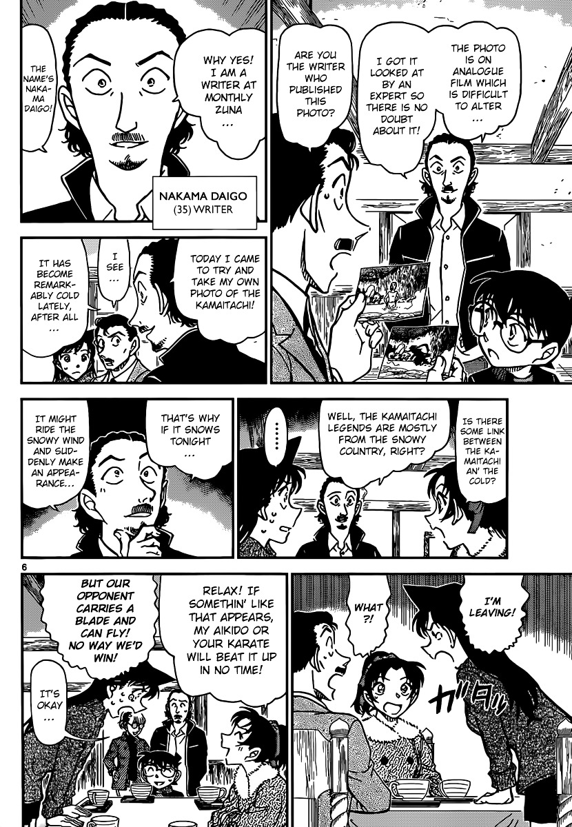 Detective Conan Chapter 909  Online Free Manga Read Image 7