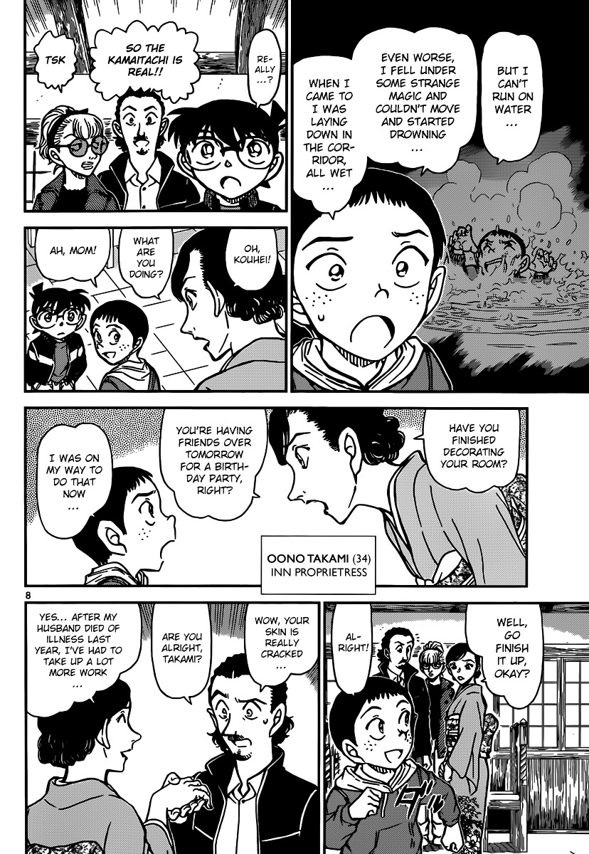 Detective Conan Chapter 909  Online Free Manga Read Image 9