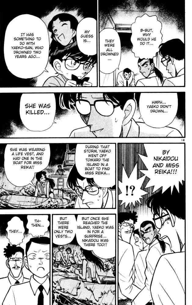 Detective Conan Chapter 91  Online Free Manga Read Image 16