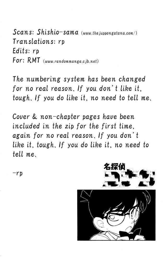 Detective Conan Chapter 91  Online Free Manga Read Image 21