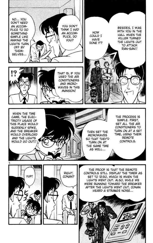 Detective Conan Chapter 91  Online Free Manga Read Image 7
