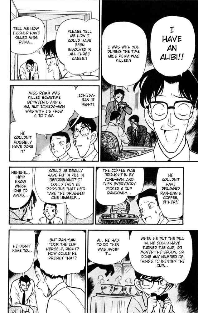 Detective Conan Chapter 91  Online Free Manga Read Image 9