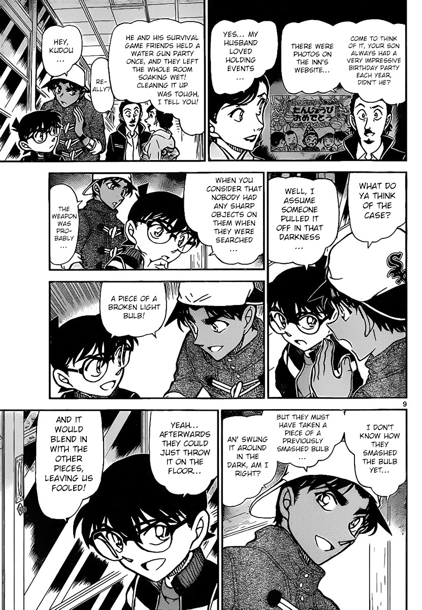 Detective Conan Chapter 910  Online Free Manga Read Image 10