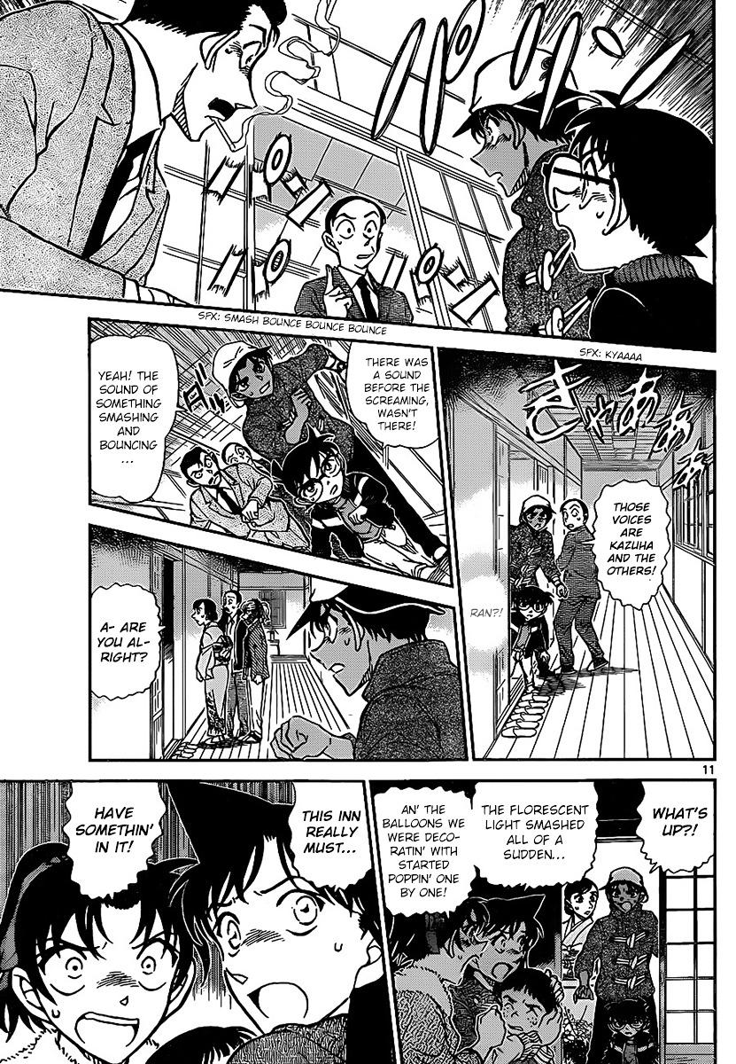 Detective Conan Chapter 910  Online Free Manga Read Image 12