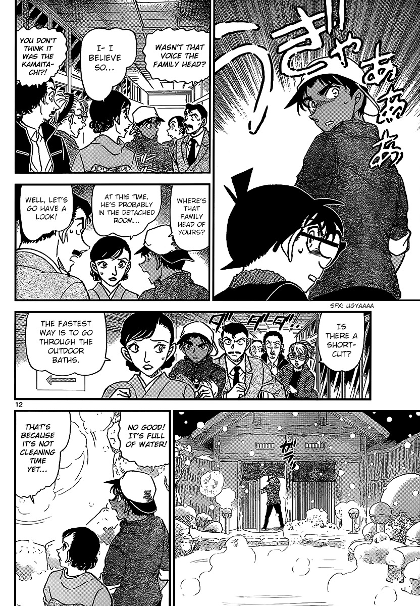 Detective Conan Chapter 910  Online Free Manga Read Image 13