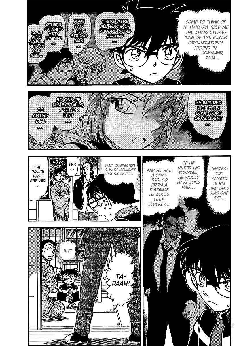 Detective Conan Chapter 910  Online Free Manga Read Image 4