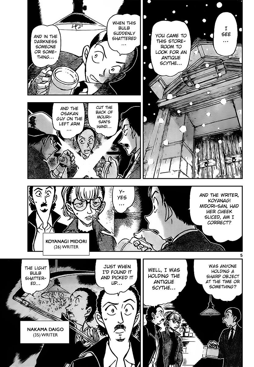 Detective Conan Chapter 910  Online Free Manga Read Image 6