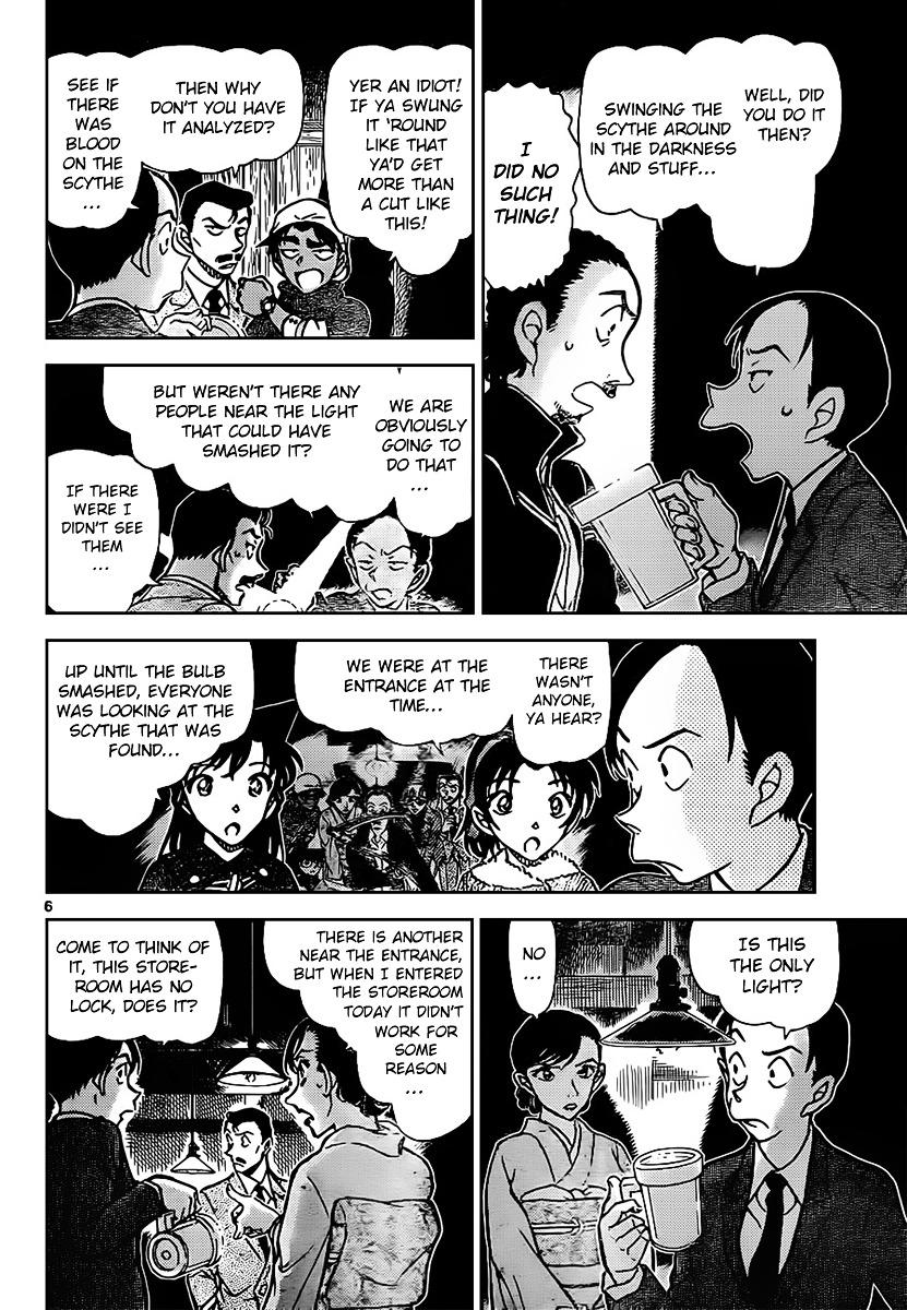 Detective Conan Chapter 910  Online Free Manga Read Image 7