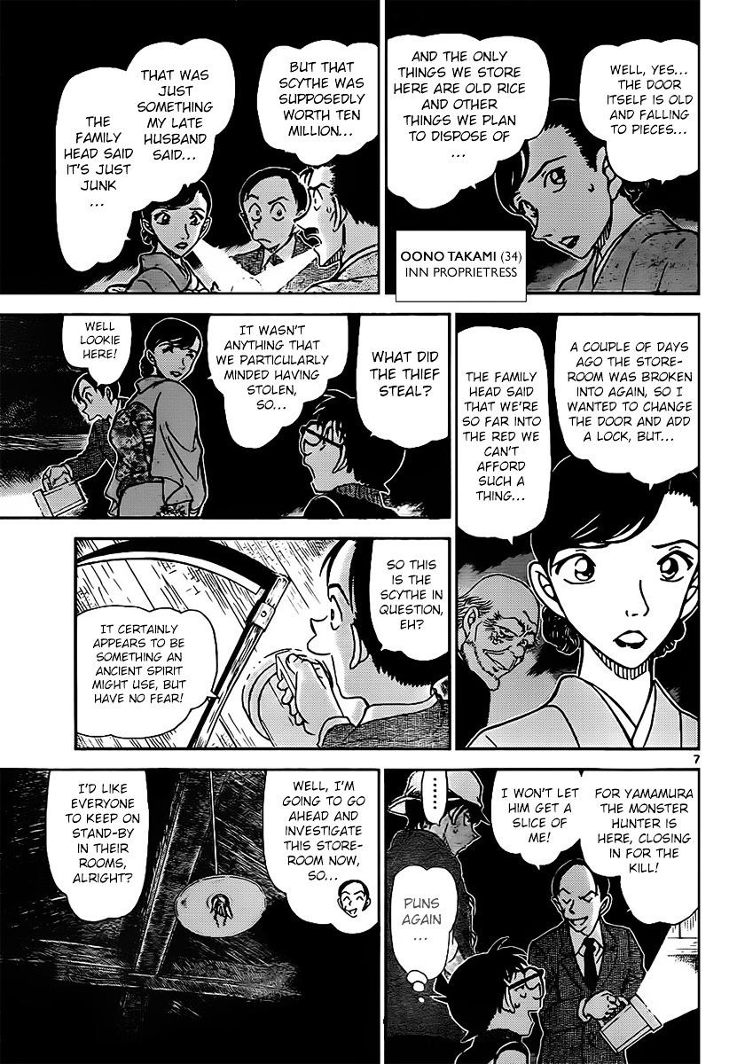 Detective Conan Chapter 910  Online Free Manga Read Image 8