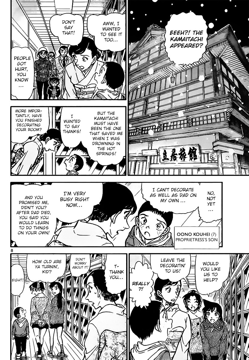 Detective Conan Chapter 910  Online Free Manga Read Image 9