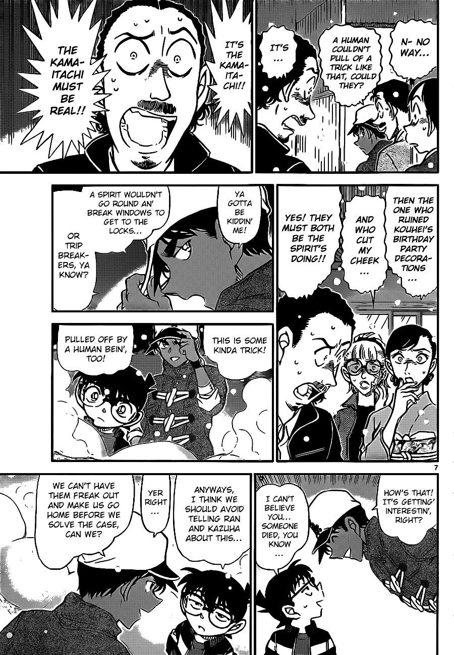Detective Conan Chapter 911  Online Free Manga Read Image 8