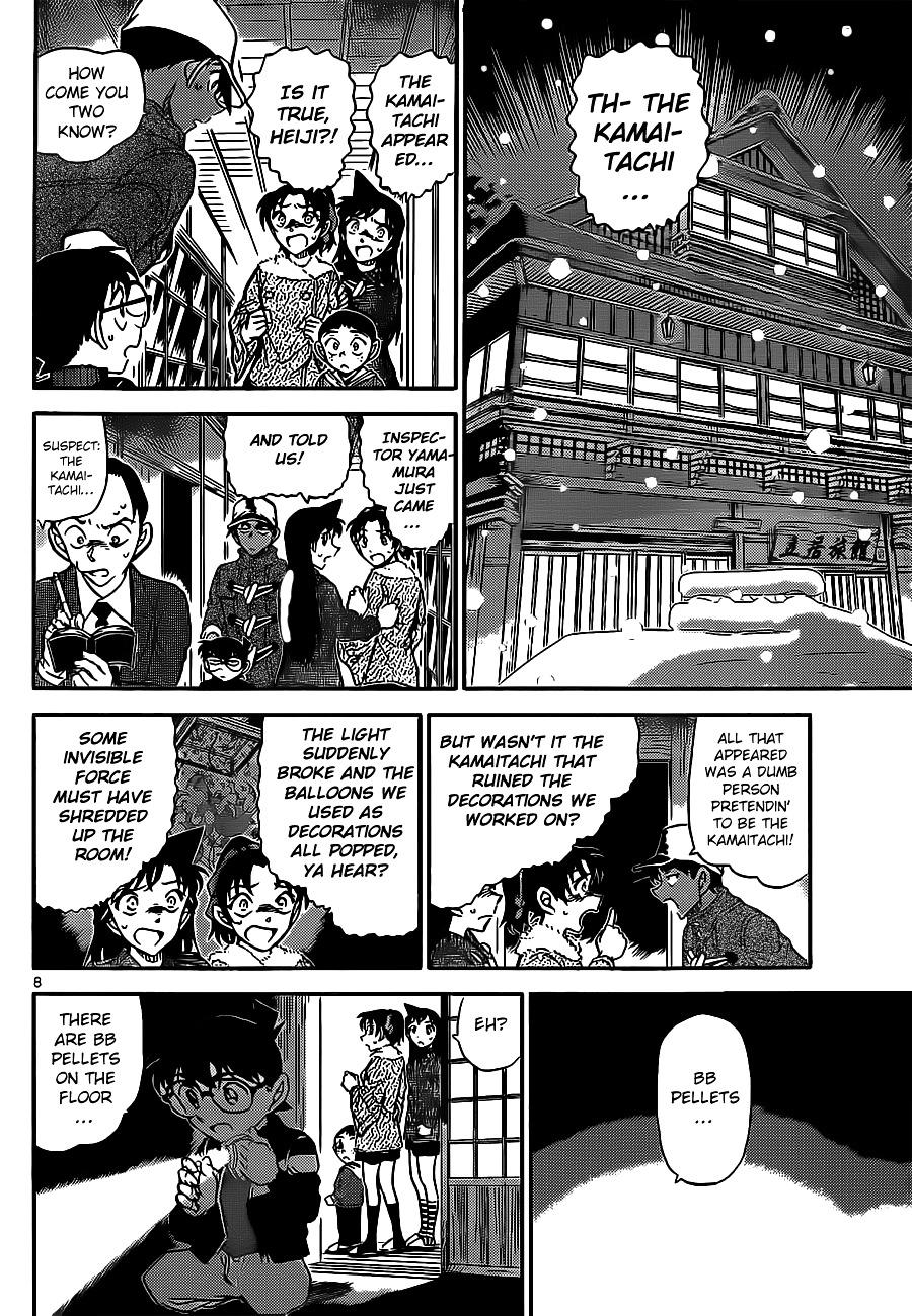 Detective Conan Chapter 911  Online Free Manga Read Image 9