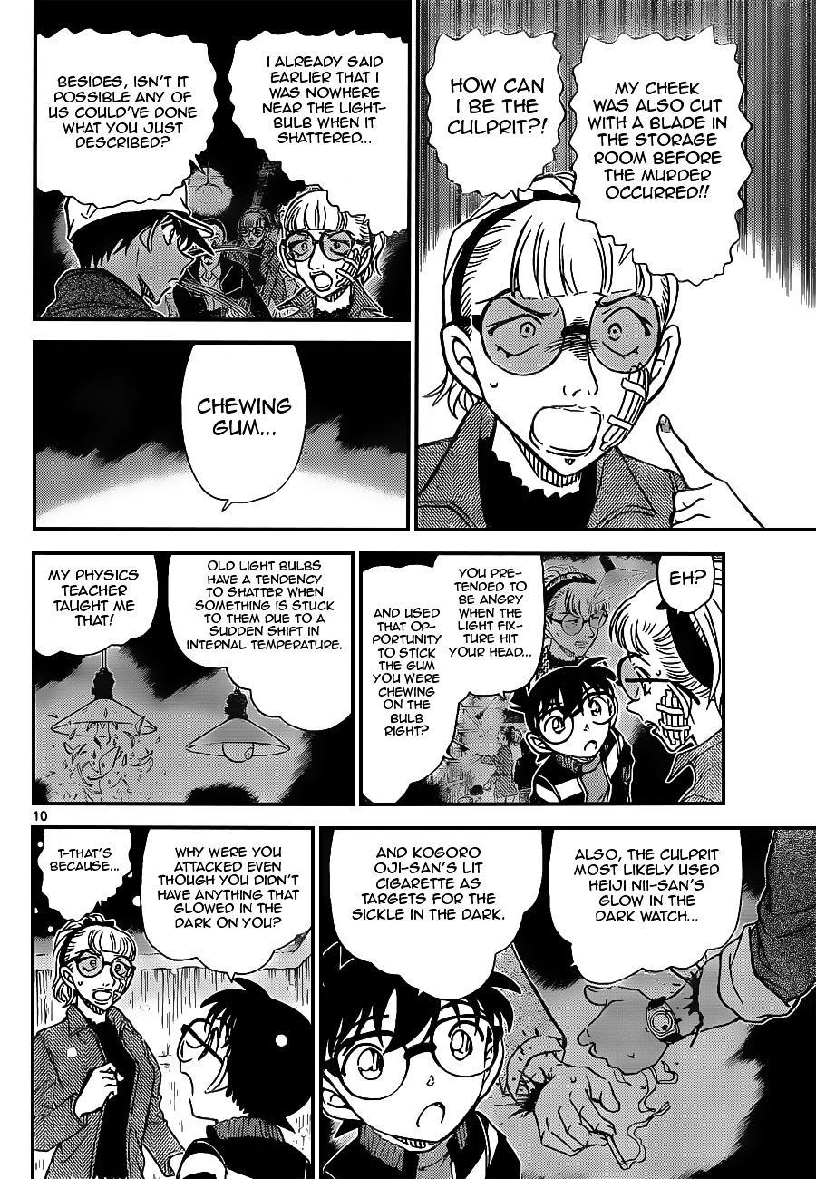 Detective Conan Chapter 912  Online Free Manga Read Image 10