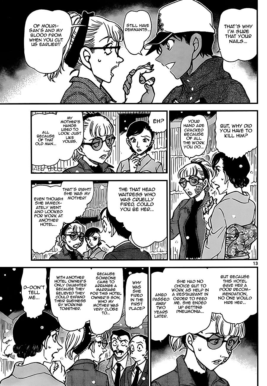 Detective Conan Chapter 912  Online Free Manga Read Image 13