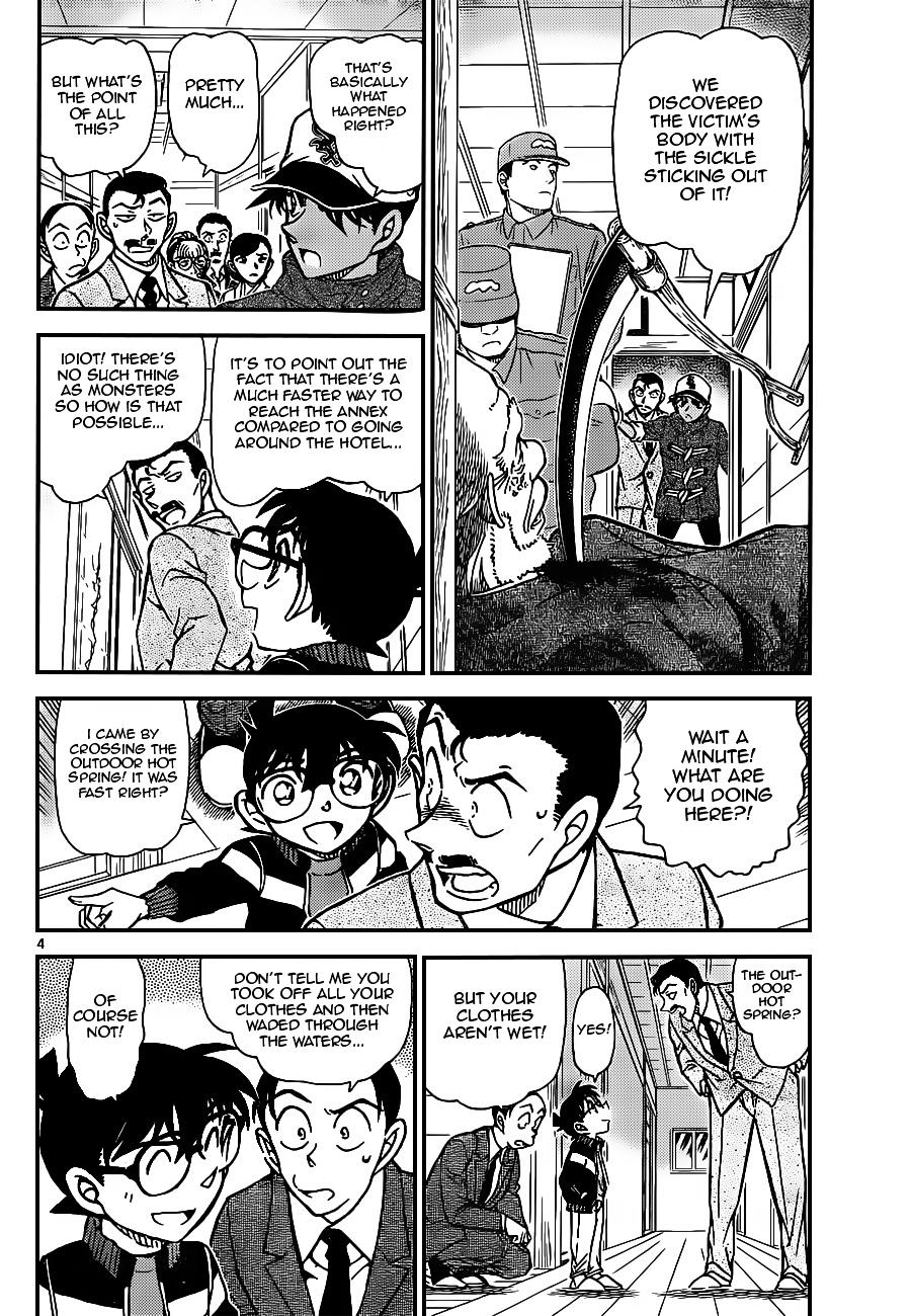 Detective Conan Chapter 912  Online Free Manga Read Image 4