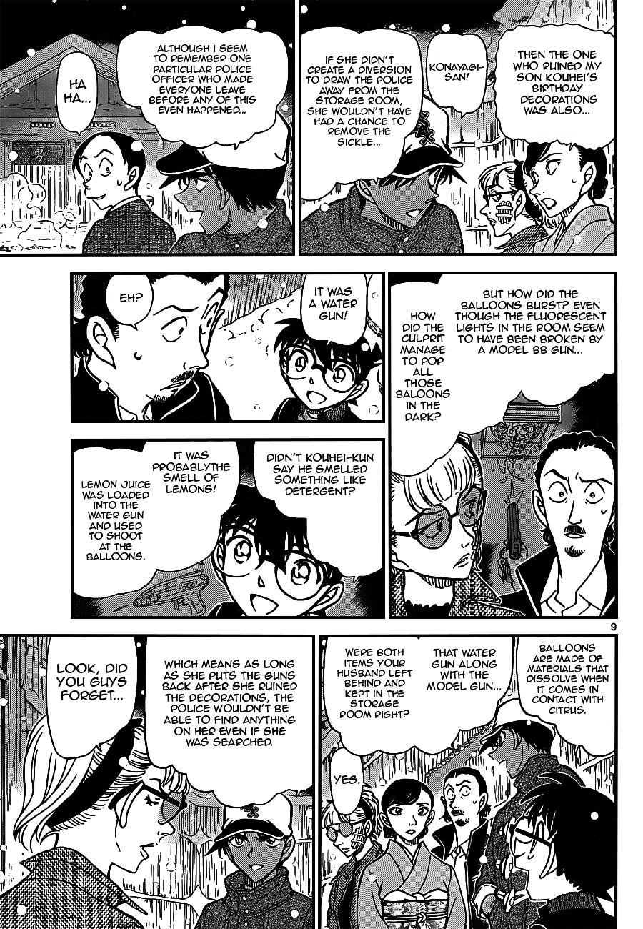 Detective Conan Chapter 912  Online Free Manga Read Image 9