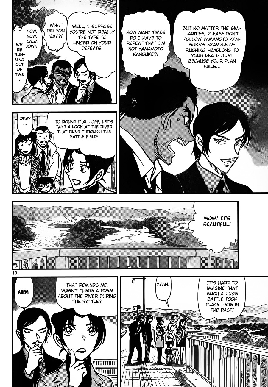 Detective Conan Chapter 913  Online Free Manga Read Image 11