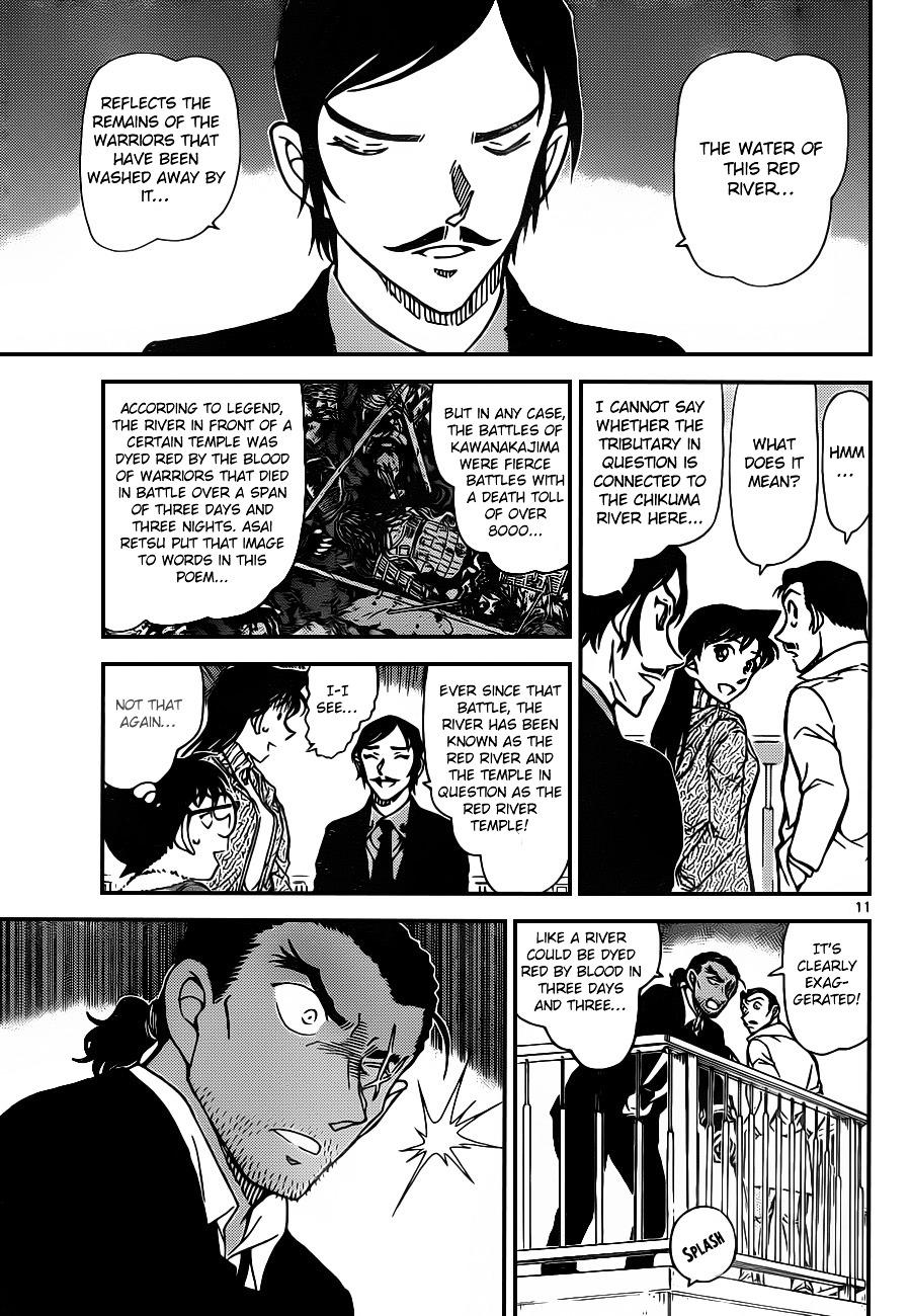 Detective Conan Chapter 913  Online Free Manga Read Image 12