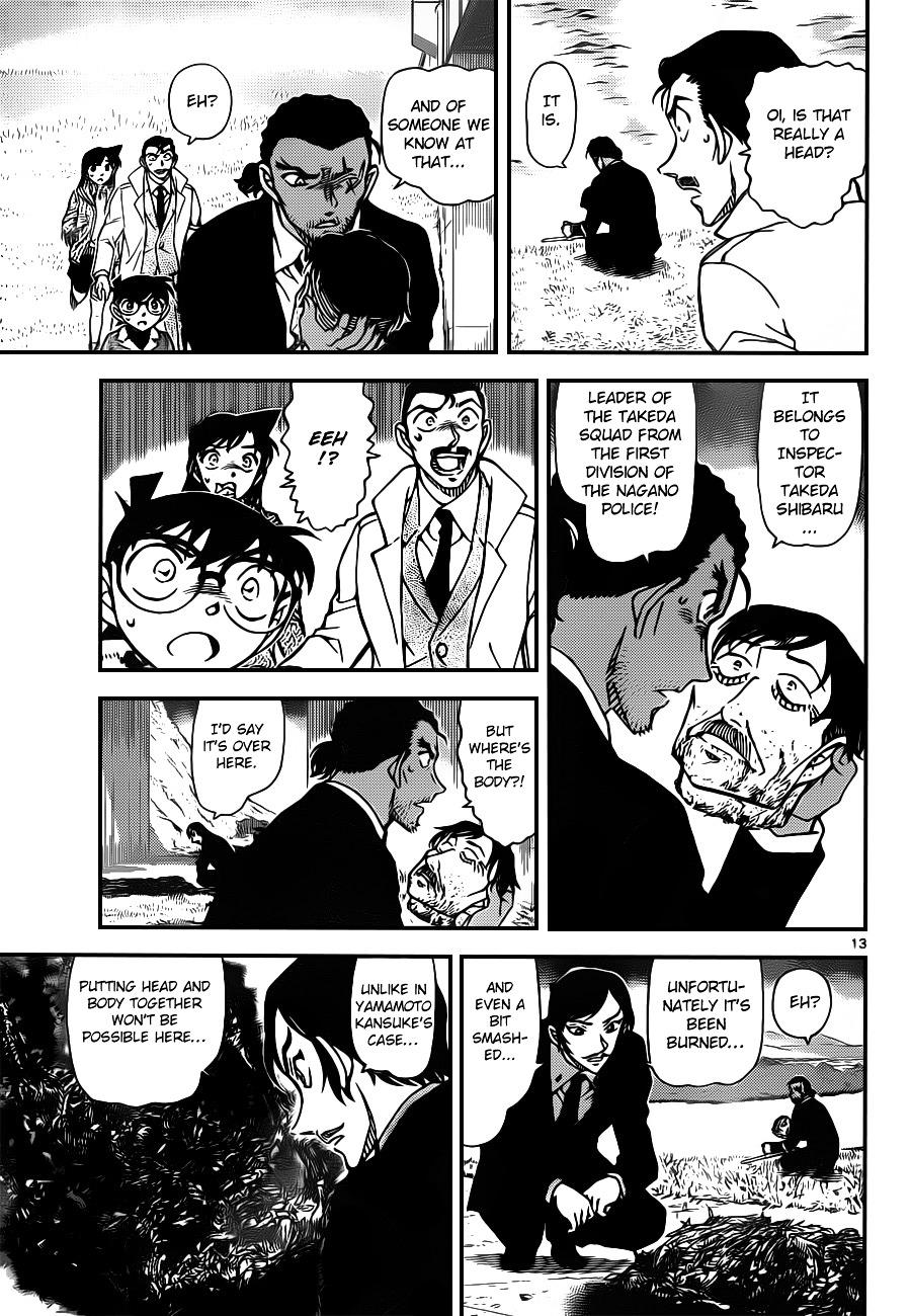 Detective Conan Chapter 913  Online Free Manga Read Image 14
