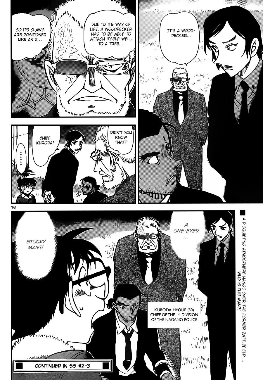 Detective Conan Chapter 913  Online Free Manga Read Image 17
