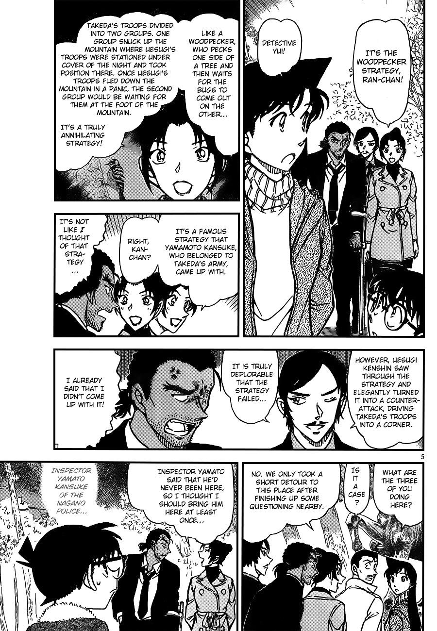 Detective Conan Chapter 913  Online Free Manga Read Image 6