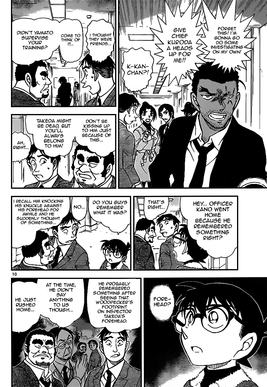 Detective Conan Chapter 915  Online Free Manga Read Image 10