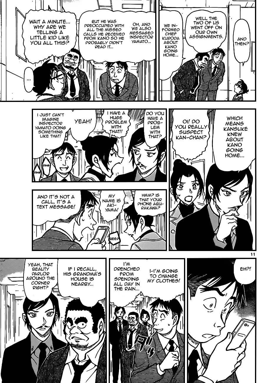 Detective Conan Chapter 915  Online Free Manga Read Image 11