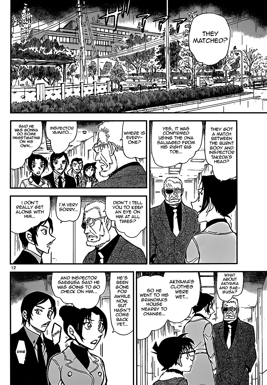 Detective Conan Chapter 915  Online Free Manga Read Image 12