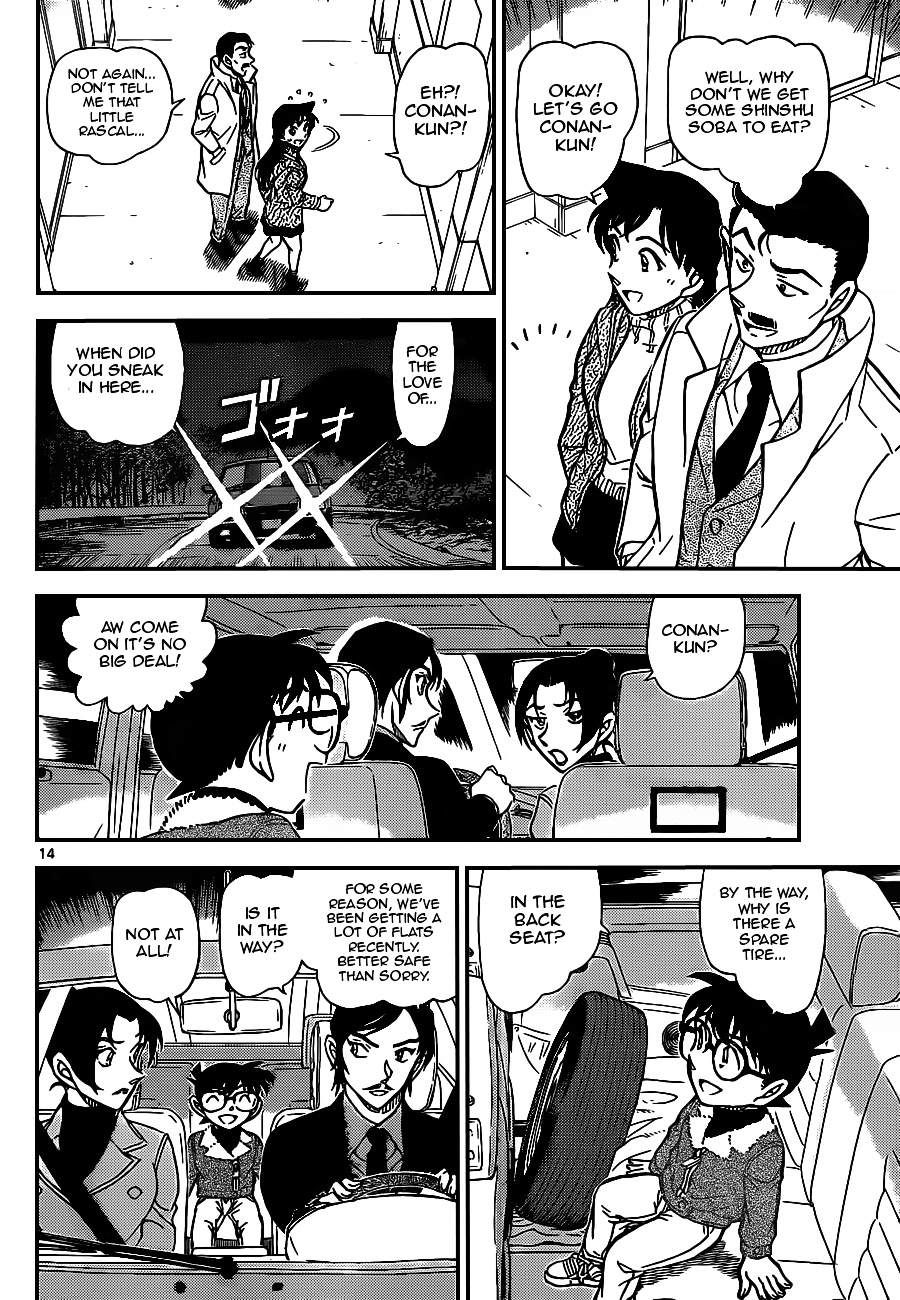 Detective Conan Chapter 915  Online Free Manga Read Image 14