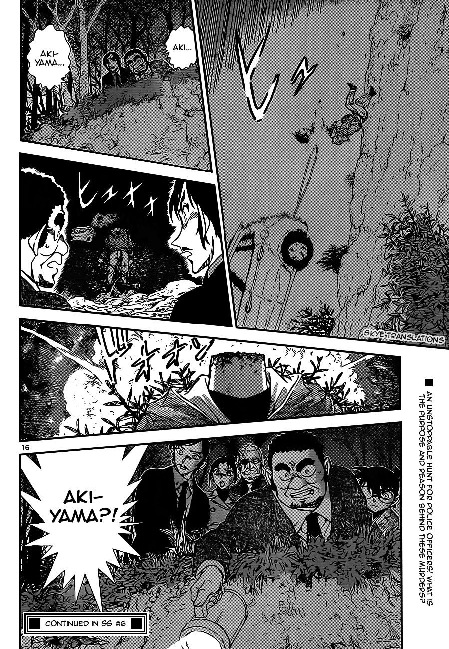 Detective Conan Chapter 915  Online Free Manga Read Image 16