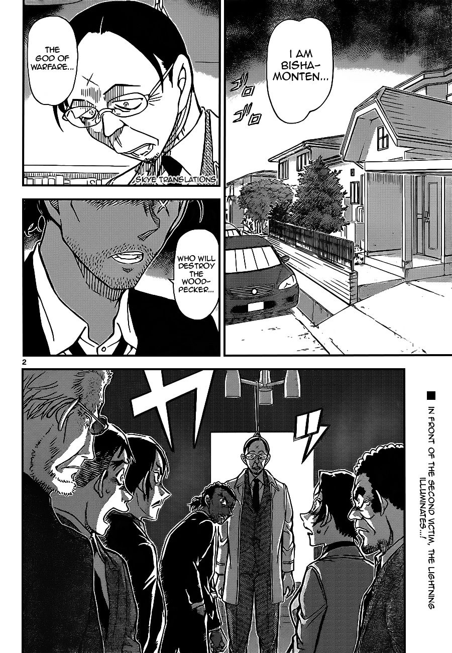Detective Conan Chapter 915  Online Free Manga Read Image 2