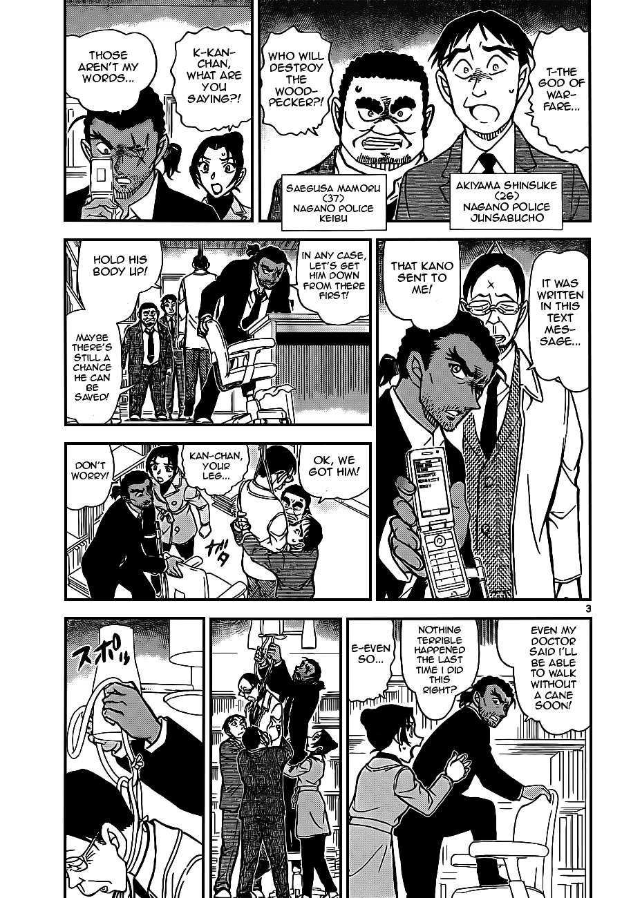 Detective Conan Chapter 915  Online Free Manga Read Image 3