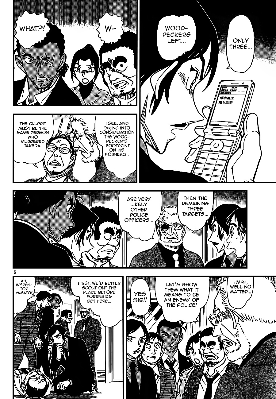 Detective Conan Chapter 915  Online Free Manga Read Image 6