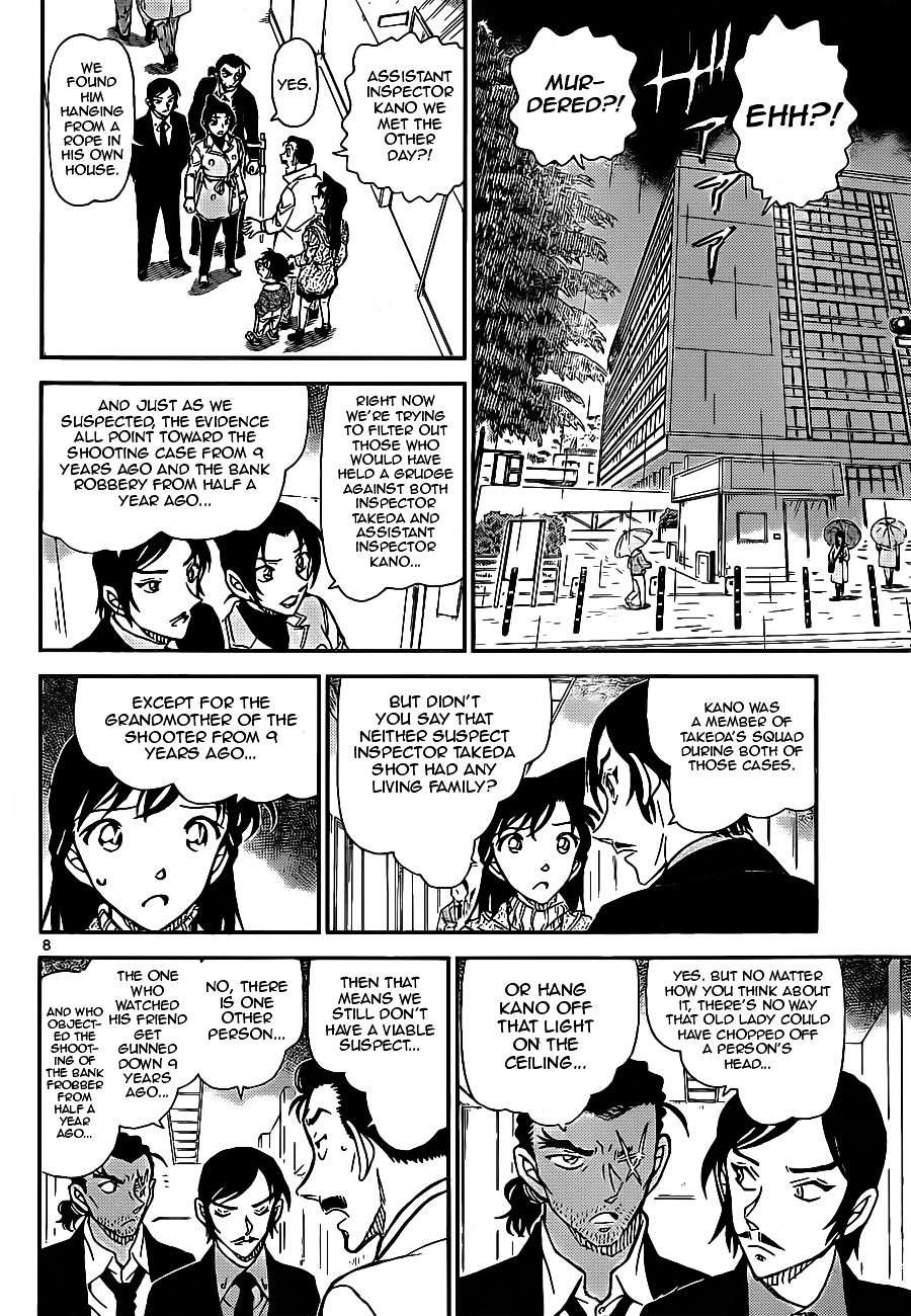 Detective Conan Chapter 915  Online Free Manga Read Image 8