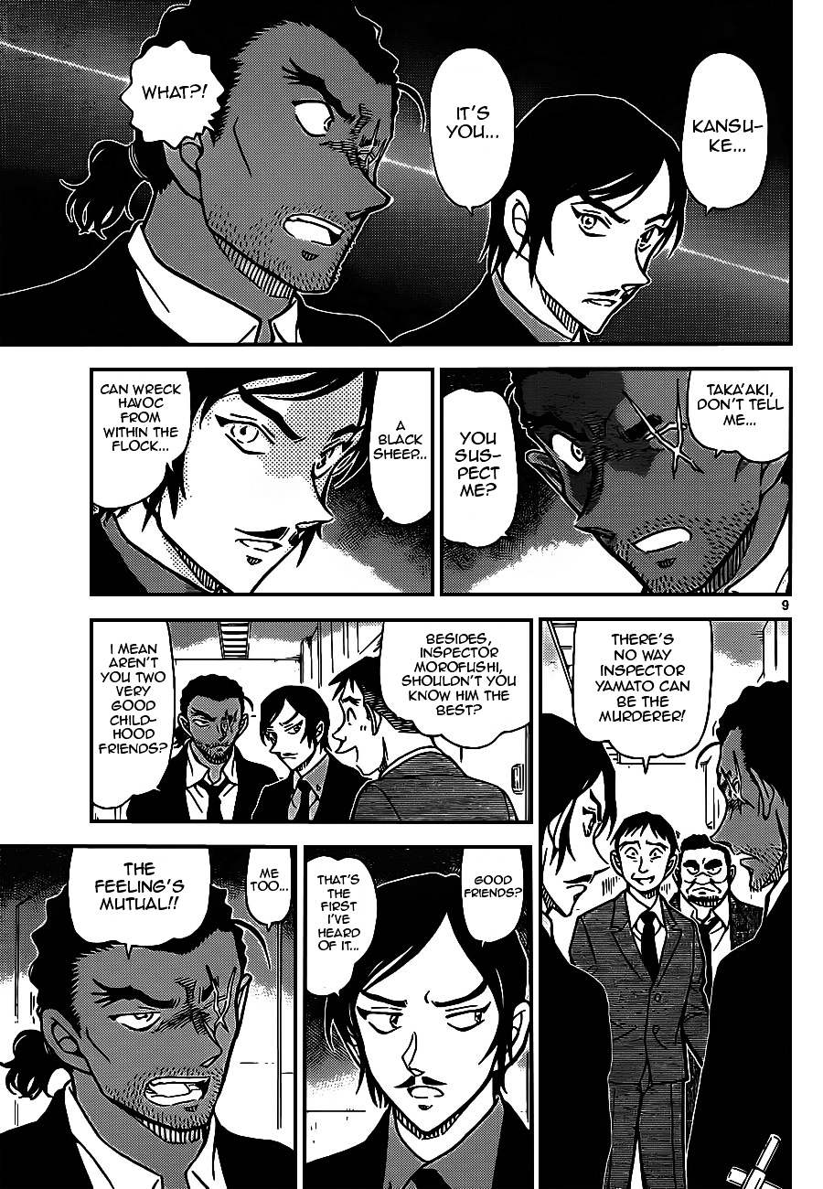 Detective Conan Chapter 915  Online Free Manga Read Image 9