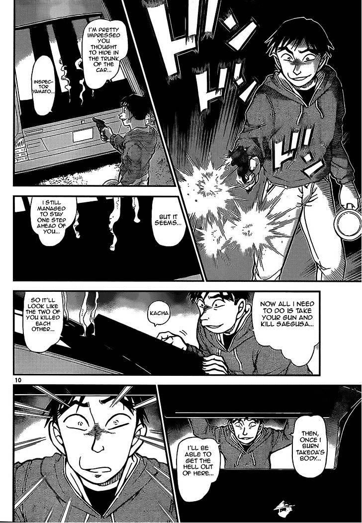 Detective Conan Chapter 917  Online Free Manga Read Image 10