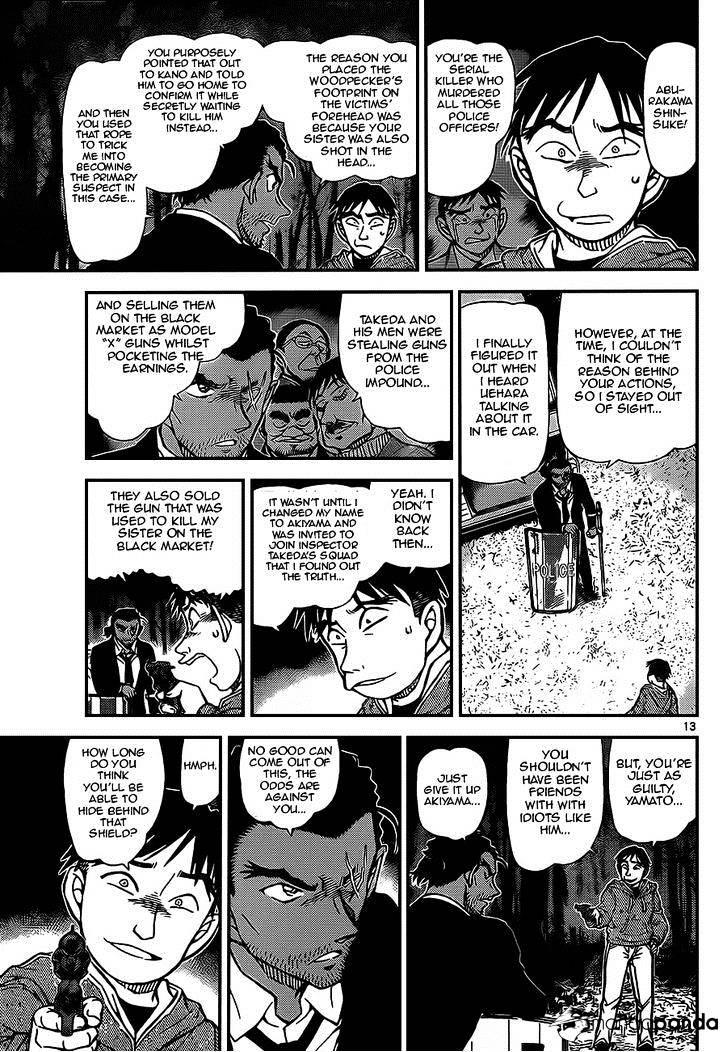 Detective Conan Chapter 917  Online Free Manga Read Image 13
