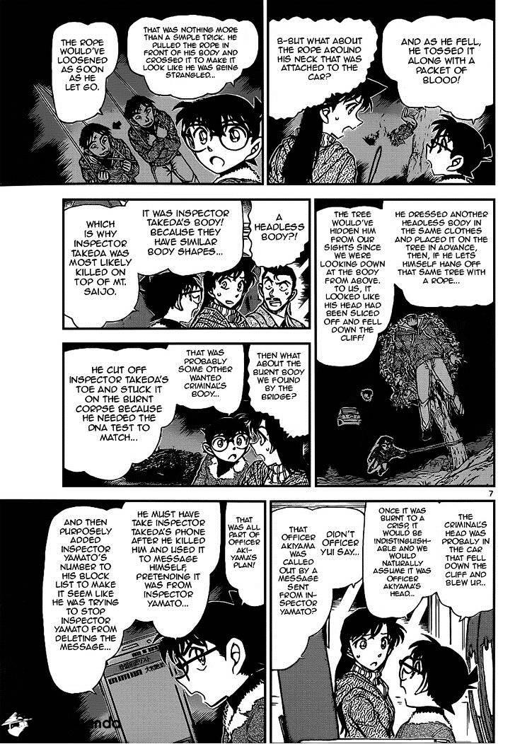 Detective Conan Chapter 917  Online Free Manga Read Image 7
