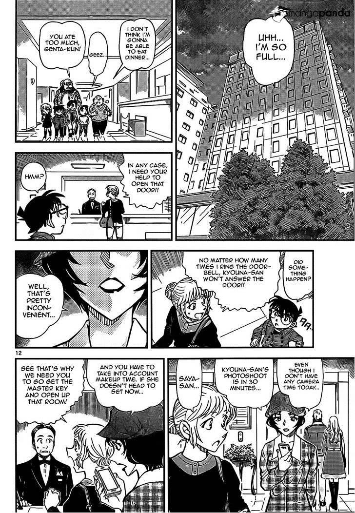 Detective Conan Chapter 918  Online Free Manga Read Image 12