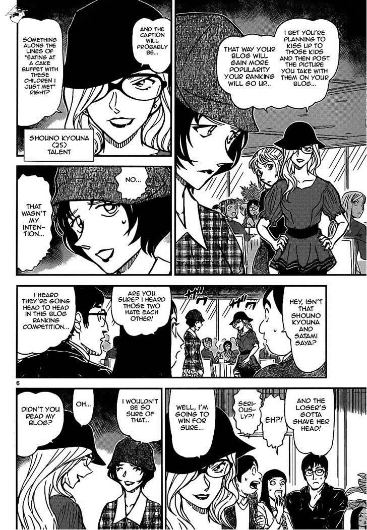 Detective Conan Chapter 918  Online Free Manga Read Image 6