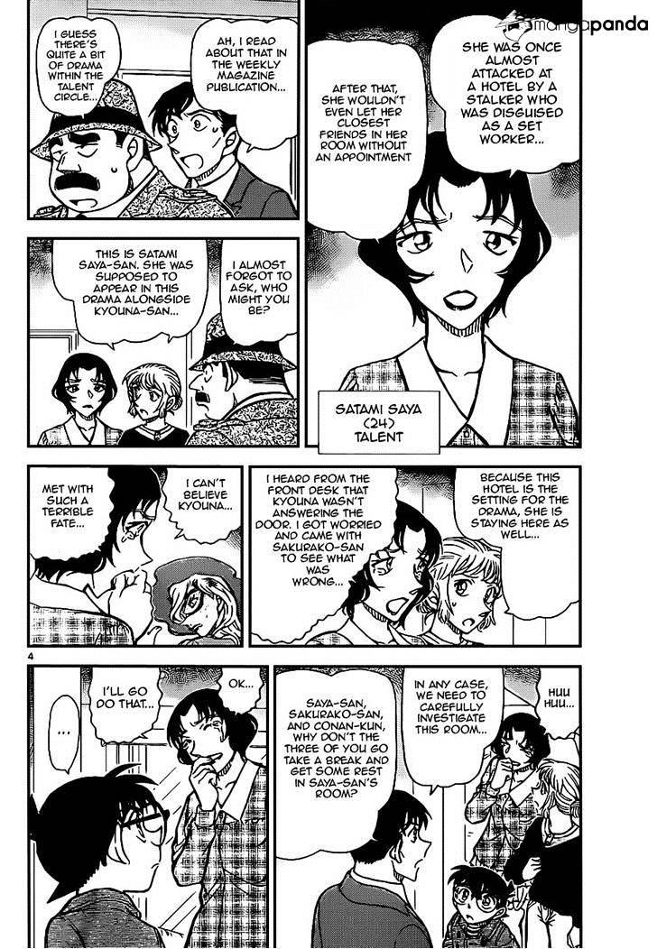 Detective Conan Chapter 919  Online Free Manga Read Image 4