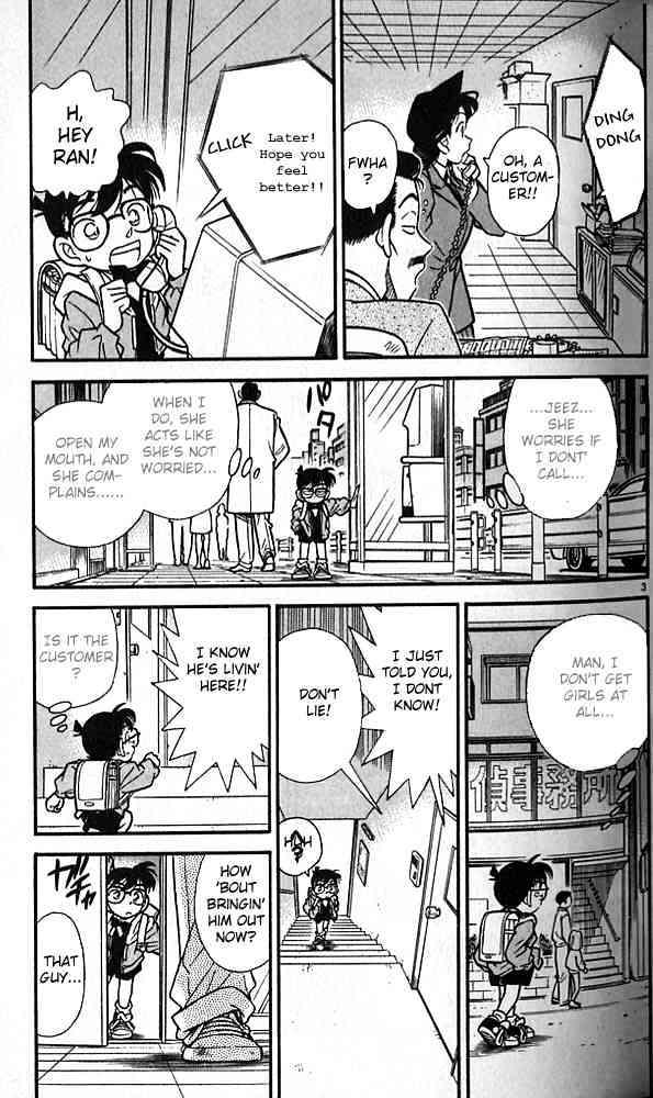 Detective Conan Chapter 92  Online Free Manga Read Image 3